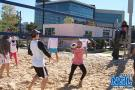 FA18 Sunday Super Social Volleyball